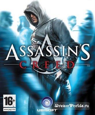 Краткий обзор лучших игр, выпущенных в 2007 г.