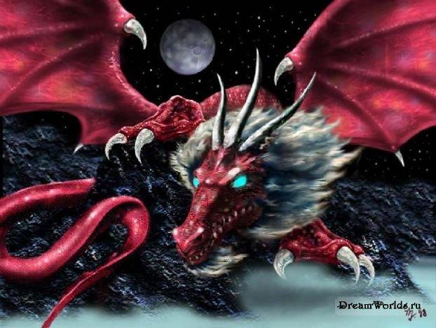 Драконы часть 2 целых 50 красавцев