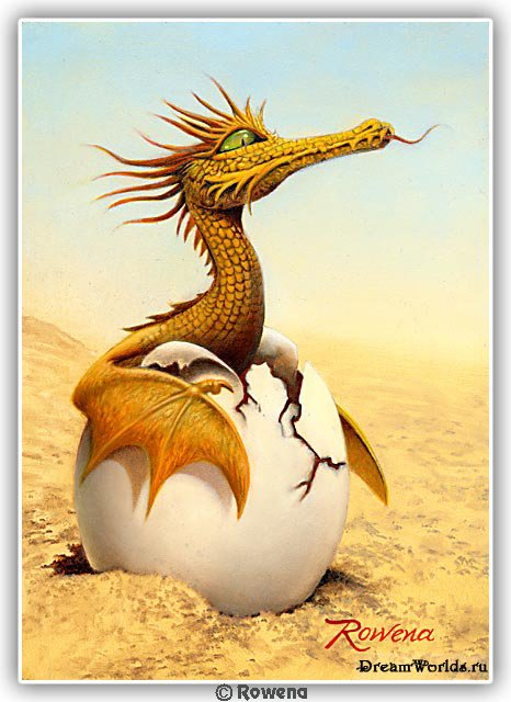 http://dreamworlds.ru/uploads/posts/2008-03/1206280851_dragonhatchling_bg.jpg