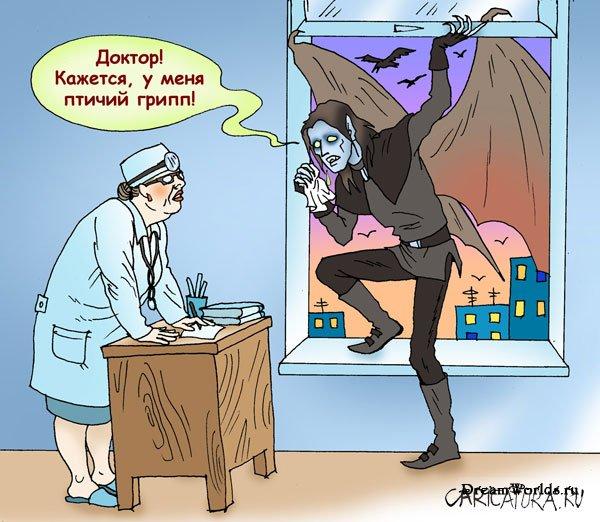 http://dreamworlds.ru/uploads/posts/2008-04/1208539882_91181.jpg