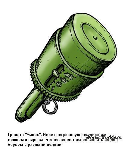 http://dreamworlds.ru/uploads/posts/2008-04/1209119587_118741_187981.jpg