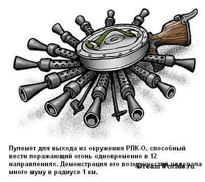 http://dreamworlds.ru/uploads/posts/2008-04/1209119595_118741_187984.jpg