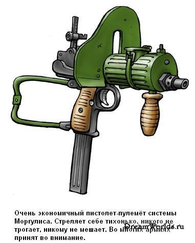 http://dreamworlds.ru/uploads/posts/2008-04/1209119649_118741_187977.jpg