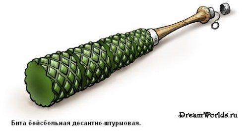 http://dreamworlds.ru/uploads/posts/2008-04/thumbs/1209119577_118741_187983.jpg