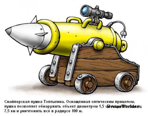 http://dreamworlds.ru/uploads/posts/2008-04/thumbs/1209119596_118741_187975.jpg
