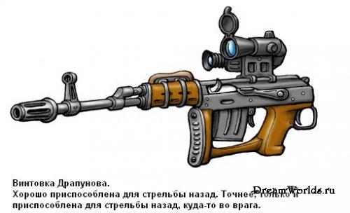 http://dreamworlds.ru/uploads/posts/2008-04/thumbs/1209119596_118741_187978.jpg