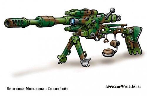 http://dreamworlds.ru/uploads/posts/2008-04/thumbs/1209119599_118741_187974.jpg