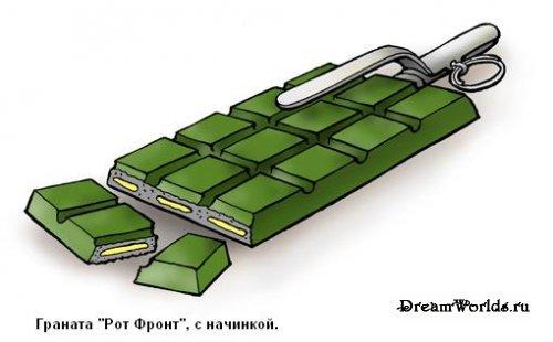 http://dreamworlds.ru/uploads/posts/2008-04/thumbs/1209119606_118741_187982.jpg