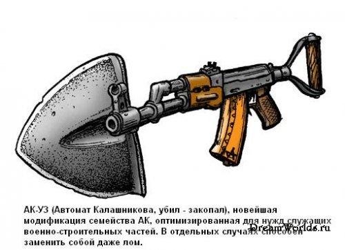 http://dreamworlds.ru/uploads/posts/2008-04/thumbs/1209119642_118741_187979.jpg