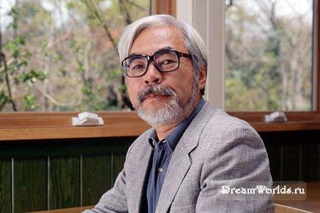 http://dreamworlds.ru/uploads/posts/2008-05/1211371104_hayao_miyazaki.jpg