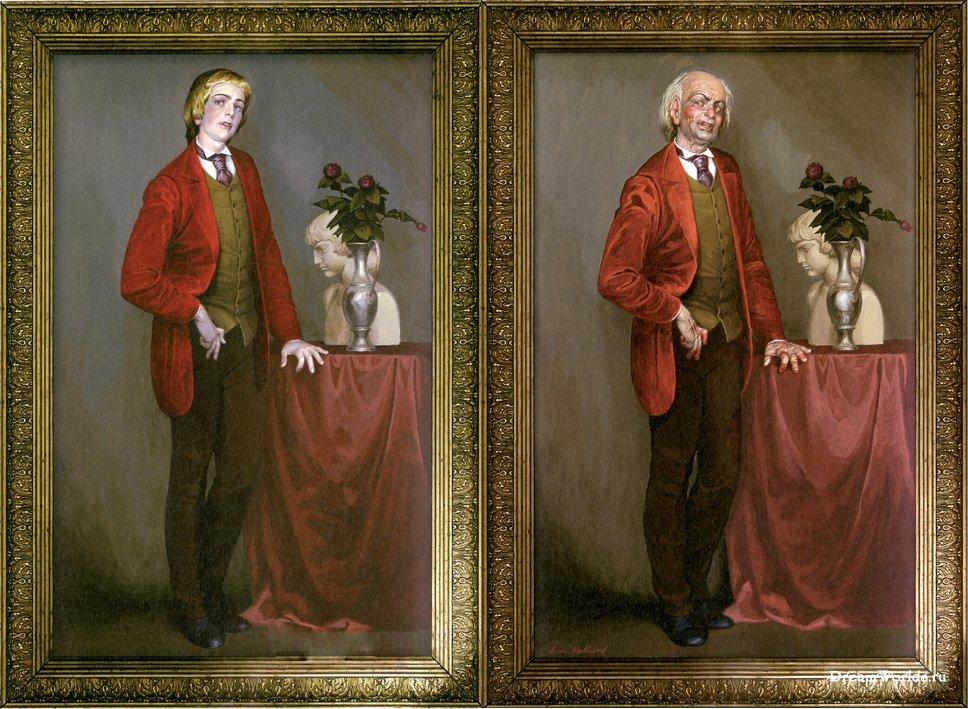 Оскар уайльд портрет дориана грея