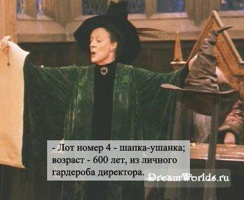 http://dreamworlds.ru/uploads/posts/2008-05/1211791088_5a478262f23a.jpg