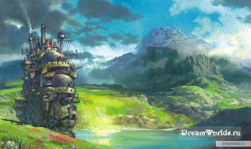 http://dreamworlds.ru/uploads/posts/2008-05/thumbs/1211368296_kinopoisk.ru-hauru-no-ugoku-shiro-222741.jpg