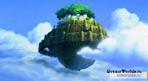 http://dreamworlds.ru/uploads/posts/2008-05/thumbs/1211368886_kinopoisk.ru-tenku-no-shiro-rapyuta.jpg