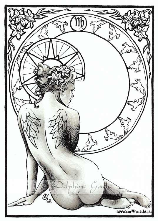 знак зодиака дева схема