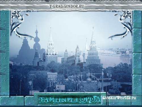"""Подборка картинок на книги """"Тайный город"""""""