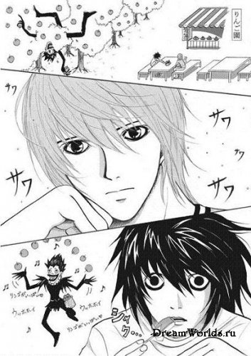 Death note