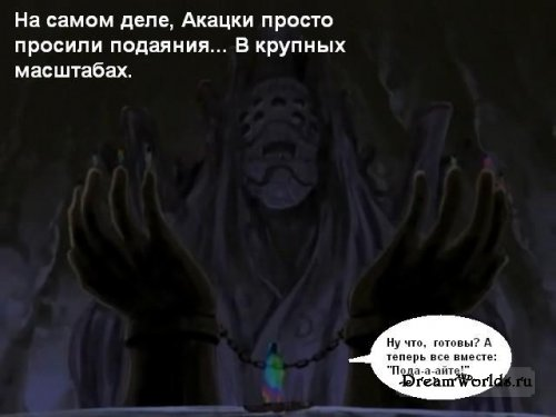 http://dreamworlds.ru/uploads/posts/2008-06/thumbs/1214569821_ccfdbf32.jpg