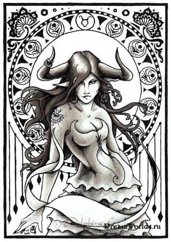 гороскоп сексуальный дева