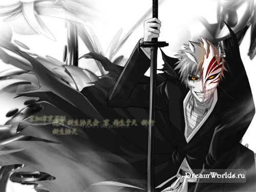 http://dreamworlds.ru/uploads/posts/2008-07/thumbs/1214912401_hollow_ichigo_by_majin_vegetto.jpg