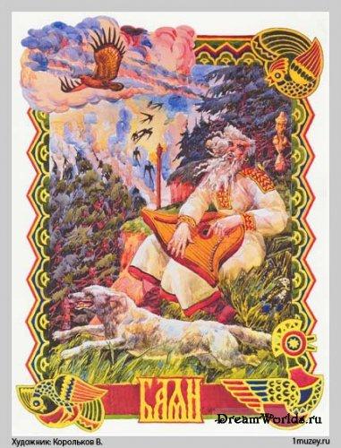 http://dreamworlds.ru/uploads/posts/2008-07/thumbs/1215870325_2.jpg