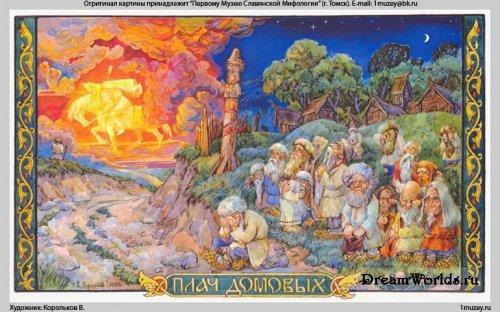 http://dreamworlds.ru/uploads/posts/2008-07/thumbs/1215870928_3.jpg