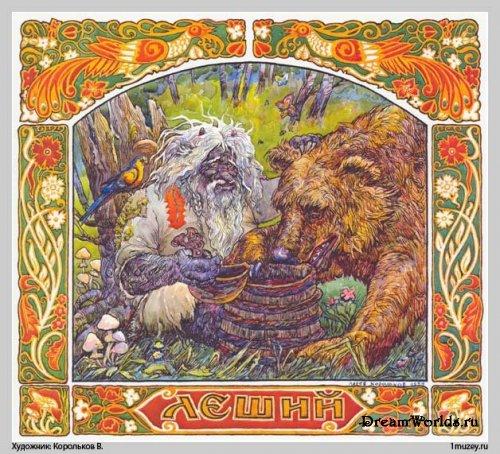 http://dreamworlds.ru/uploads/posts/2008-07/thumbs/1215871472_5.jpg
