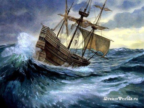 Старинные корабли