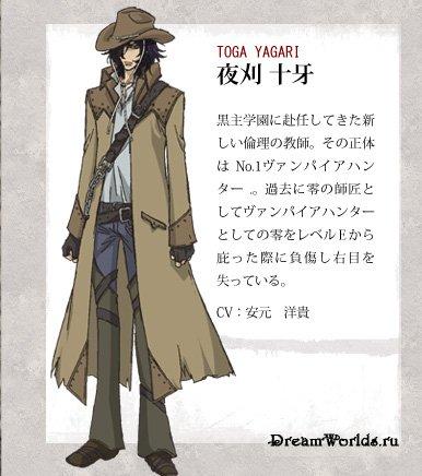 http://dreamworlds.ru/uploads/posts/2008-08/1218085352_content_character13.jpg