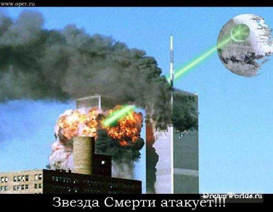 http://dreamworlds.ru/uploads/posts/2008-08/1218468882_p11.jpg