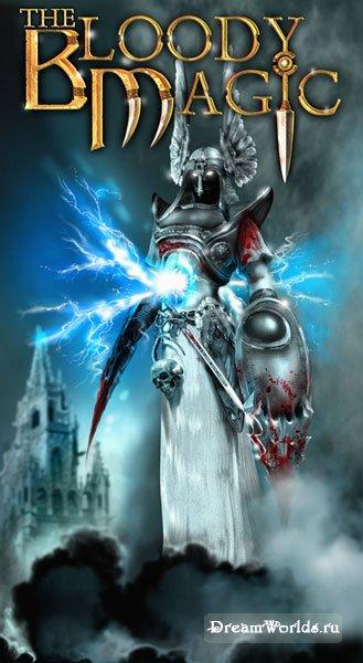 Игру Магия крови : Золотое издание (2008) PC RePack by R.G.R3PacK скачать б
