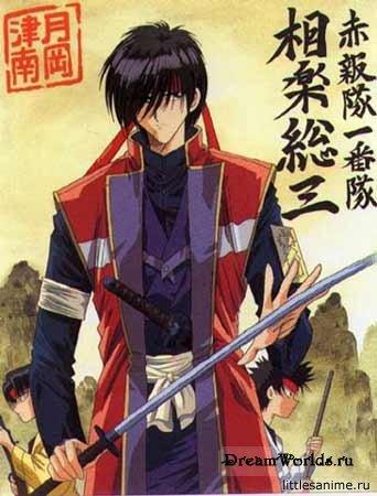 Картинки по аниме самурай икс