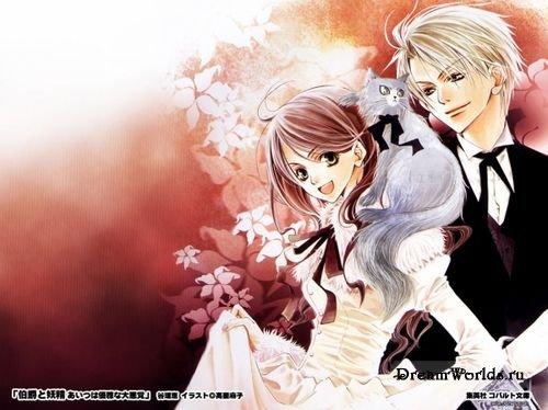 Аниме парни аниме любовь аниме пары