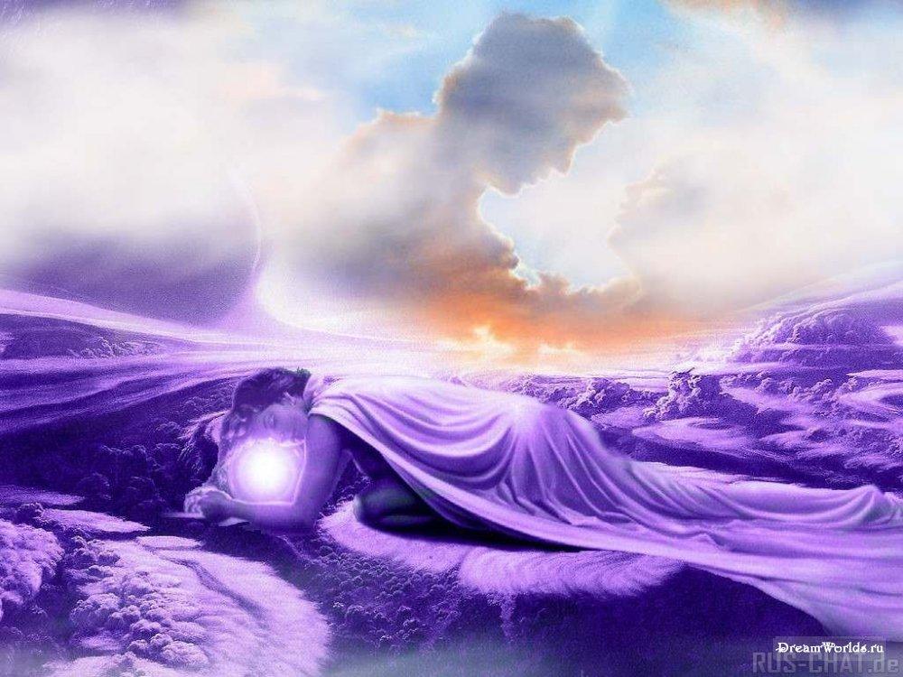 Что такое сон, сонник и имеет ли смысл толкование снов.