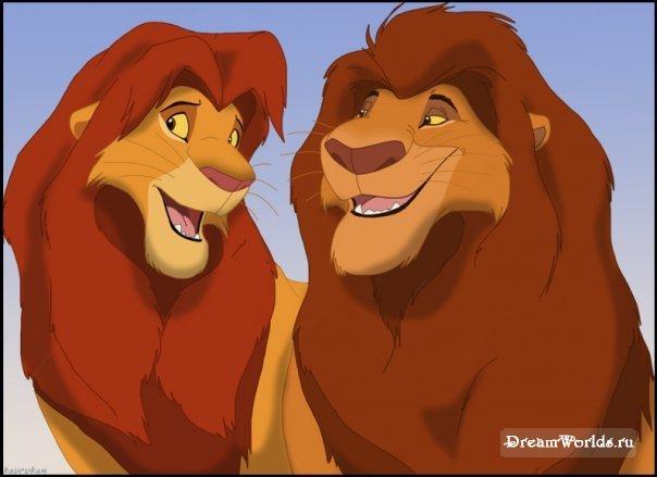 король лев 1 2 3 часть