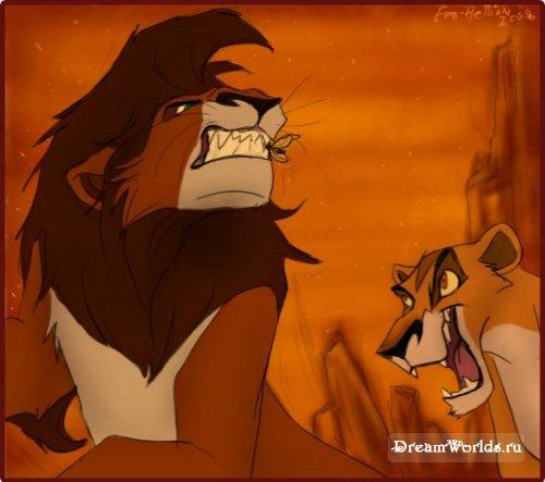 король лев 3 часть смотреть онлайн