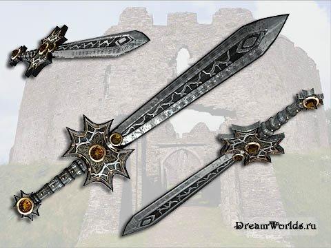 Получить в подарок меч во сне