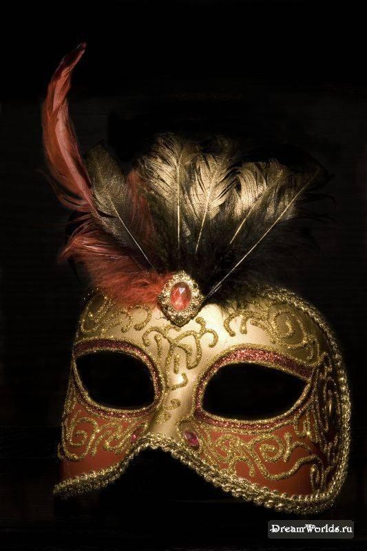 Хочу маску награды этого