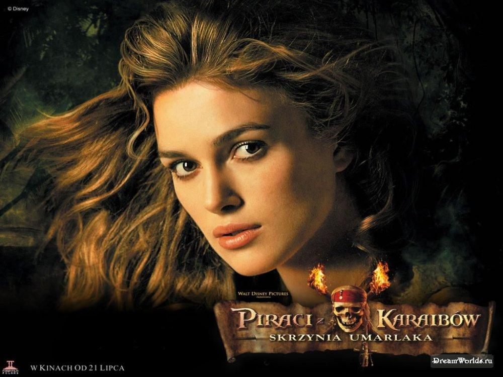 актриса пираты карибского моря фото