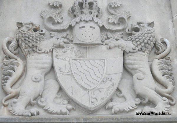 Герб Людвига II