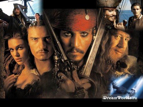 """Пираты Карибского Моря - Проклятье Черной Жемчужины """" Фэнтези, фантастика, игры."""