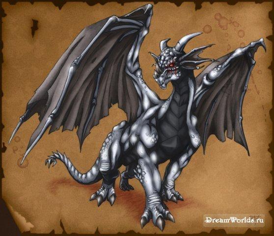 По теме драконы драконы драконы