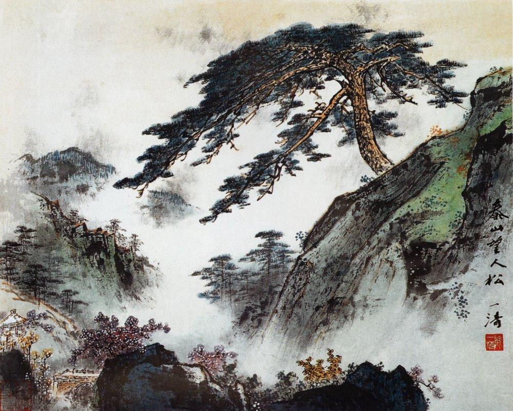 Обои на рабочий стол китайские горы