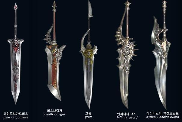 Можно ли сделать меч