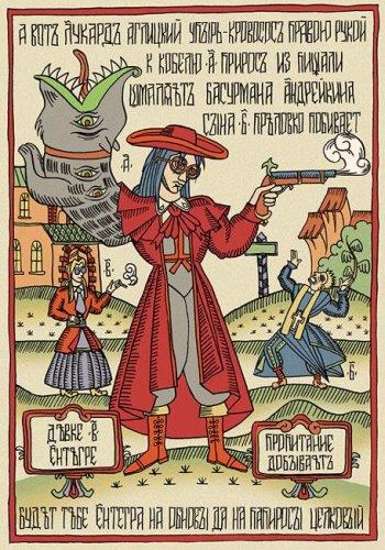 http://dreamworlds.ru/uploads/posts/2008-11/thumbs/1227548086_10258745_alurus.jpg