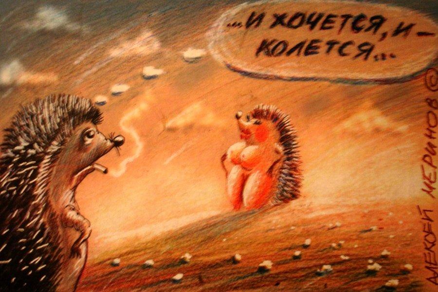 Лет, однако отчего-то затерялись они на просторах рунета, а зря: ск…