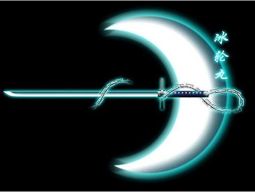 http://dreamworlds.ru/uploads/posts/2008-12/1230244041_hyourinmaru.jpg