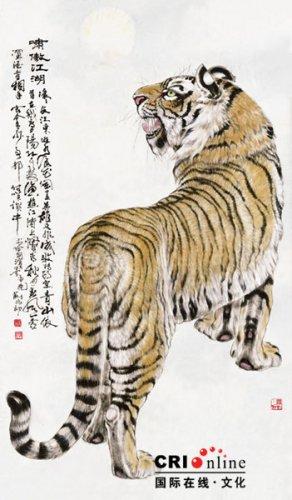 Китайская живопись. Тигры