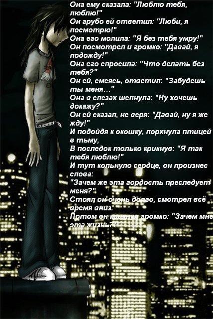 Стихи в картинках » Фэнтези, фантастика, игры.: http://dreamworlds.ru/flame/13282-stikhi-v-kartinkakh.html