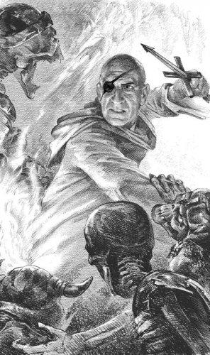 Хранитель мечей Часть 3